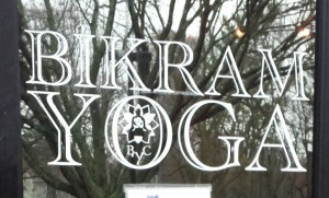 bikram yoga, mindfulness, discomfort, perseverence